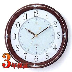 (あす楽)RHYTHM ハイグレード リズム RHG-M106 8MY459HG06【掛け時計贈り物】【メッセージ名入れ】【楽ギフ_名入れ】10P04Jun19