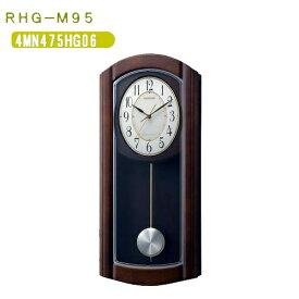 (あす楽)RHYTHM 茶半艶仕上 RHG-M95 (白パール色)報時付電波掛時計 4MN475HG06【日本製】【楽ギフ_のし宛書】【楽ギフ_包装】※入荷しました