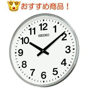 (あす楽)セイコー 掛け時計 屋外で使える大型防水掛け時計 【メッセージ名入れ無し】 SEIKO屋外用防雨型掛時計 KH411S 【送料無料】 セイコー クロック直販店】【エッチング文字入れ代