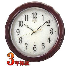 セイコー 掛け時計 SEIKO EMBLEM クロック エムブレム 電波掛時計 HS521B  【電波掛時計】【電波掛け時計】【メッセージ名入れ】【送料無料】【名入れ】【のし宛書】【包装】