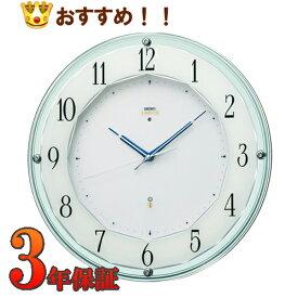 クーポン セイコー クロック 掛け時計 SEIKO EMBLEM エムブレム 電波掛け時計 HS546S【電波掛時計】【電波掛け時計】【白が引き立つ/満足度NO1】【メッセージ名入れ】【エッチング名入れ】