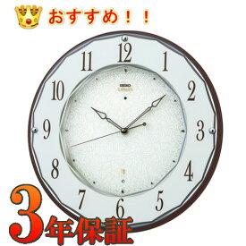 (あす楽)セイコー 電波掛け時計 SEIKO EMBLEM セイコー クロック エムブレム HS524B 洗練を極めた (新製品) HS524B 【電波掛時計】【電波掛け時計】【メッセージ】【エッチング】【送料無料】【名入れ】10P04Jun19