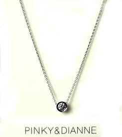 (あす楽) PINKY & DIANNE Dancing ピンキー&ダイアン ネックレス  シルバー アイデアルカット キュービック SV【送料無料】VPCPD 51601