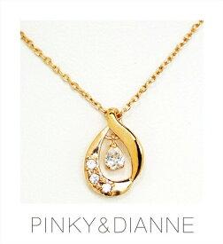 (あす楽)PINKY & DIANNE Cool Drop ピンキー&ダイアン クールドロップ ネックレス シルバー ピンクゴールド SV(PGメッキ)51493