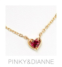 PINKY & DIANNE Passion Heart ピンキー&ダイアン パッションハート ネックレス シルバー ルビー ピンクゴールド SV(PGメッキ)