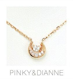 PINKY & DIANNE Dancing ピンキー&ダイアン ダンシング ネックレス シルバー ピンクゴールド キュービック SV(PGメッキ)51589【送料無料】