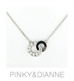 (あす楽) PINKY & DIANNE ネックレス Brilliant Circle ピンキー&ダイアン ブリリアントサークル ネックレス シルバー キュービック SV(ロジウムメッキ)51494【送料無料】