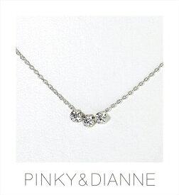 (あす楽) PINKY & DIANNE Basic ピンキー&ダイアン ベーシック ネックレス シルバー キュービック SV(ロジウムメッキ)VPCPD51524【送料無料】