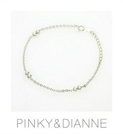 (あす楽) PINKY & DIANNE Basic ピンキー&ダイアン ベーシック ブレスレット シルバー キュービック SV(ロジウムメッキ)【送料無料】53190