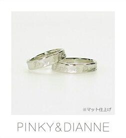 【ペア】PINKY & DIANNE LOVERS ピンキー&ダイアン ラヴァーズ ペアリング シルバー SV(ロジウムメッキ)50358【送料無料】