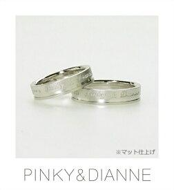 【ペア】PINKY & DIANNE LOVERS ピンキー&ダイアン ラヴァーズ ペアリング シルバー SV(ロジウムメッキ)50360【送料無料】