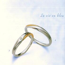 LANVIN  ランバン ペアリング(2本分) La vie en bleu 結婚指輪 マリッジ リング 5924068 5924069【RCP】【送料無料】【楽ギフ_名入れ】【楽ギフ_のし宛書】【楽ギフ_包装】【楽ギフ_メッセ入力】05P04Jun19