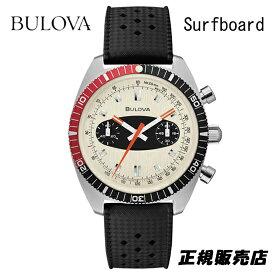 (あす楽)ブローバ BULOVA 腕時計 メンズ アーカイブシリーズ クロノグラフA サーフボード 98A252 正規品 (正規3年保証)【送料無料】