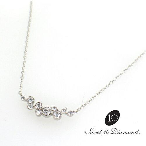 (あす楽)【正規品】 スイート10ダイヤモンド Sweet 10 Diamond Pt850/Pt900 ダイヤモンド 0.20ct 45cm【正規保証書付き】【スウィート10】【結婚10周年】【プレゼント】【贈り物】【記念ジュエリー】【送料無料】【ナガホリ正規モデル】WMD1M025Q450