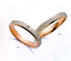LANVIN (ランバン リング) La vie en bleu 結婚指輪 マリッジ リング  PGダイヤモンド入り(左側) \113.400 【smtb-kd】【RCP】【送料無料】【楽ギフ_名入れ】【楽ギフ_のし宛書】【楽ギフ_包装】【楽ギフ_メッセ入力】05P04Jun19