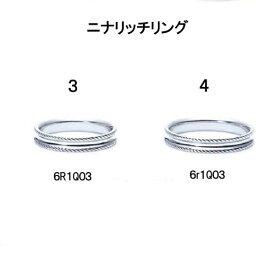 NINA RICCI ニナリッチ マリッジリング [結婚指輪] 1本分 6R1Q03 【特別価格】【最安値挑戦】【送料無料】【05P03Sep16】\101,520