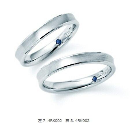 ロマンティックブルー  結婚リング マリッジリング 4RK002  ペアリング【RCP】【最安値挑戦】【送料無料】 \213,840
