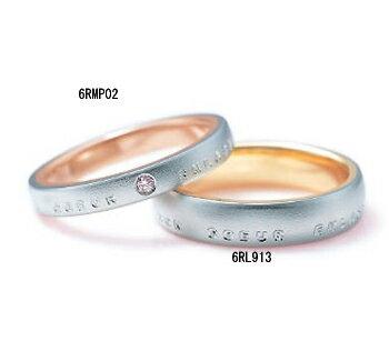 ニナリッチ マリッジリング [結婚指輪] ペア(2本分) 6RMP02-6RL913 【smtb-kd】 【ペア特別価格】【オーダー品納期約1ヶ月】【最安値挑戦】【送料無料】05P03Sep16 \276,480