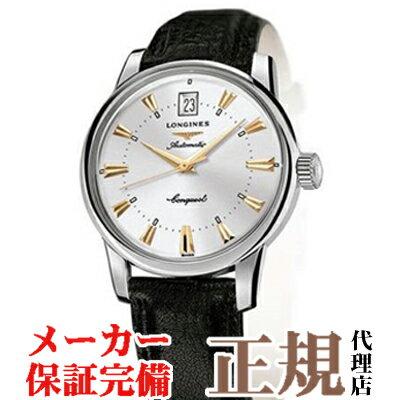 【ロンジン 正規販売店】LONGINES ロンジン 腕時計 ヘリテージコレクション コンクエスト 紳士用 腕時計 正規品 L1.611.4.75.4 (信頼の2年保証付)【送料無料】L16114754【20P14Jun18】