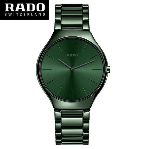 【RADO】ラドー 腕時計 トゥルー カラーズ グリーン クオーツ Rado  True  Colours ハイテクセラミックス R27264312 (国内正規販売店)【送料無料】【楽ギフ_包装】【10P14Jun18】