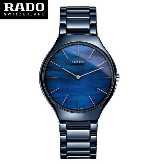 (あす楽)2018年バーゼル新作モデル【RADO】ラドー 腕時計 トゥルー カラーズ ブルー クオーツ Rado  True  Colours ハイテクセラミックス R27005902 (国内正規販売店)【送料無料】【楽ギフ_包装】【10P04dec18】