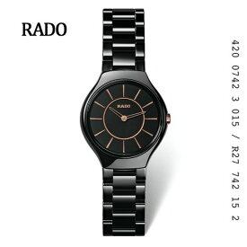 【ポイント最大21倍!】【RADO】ラドー True Thinline レディース ラドー トゥルー シンライン クオーツ ブラック  R27742152【楽ギフ_のし宛書】【楽ギフ_包装】【送料無料】【10P04Jun19】