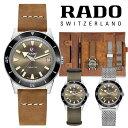 【発売予約】ラドー 限定品  Rado Captein Cook Automatic 1962 Limited Edition  ラドー キャプテンクック オートマチック トラ…