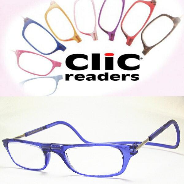 CLIC READERS クリックリーダー ブルー