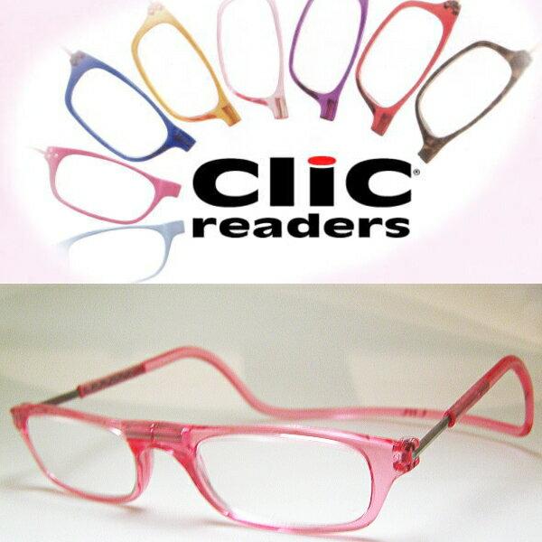CLIC READERS クリックリーダー ピンク