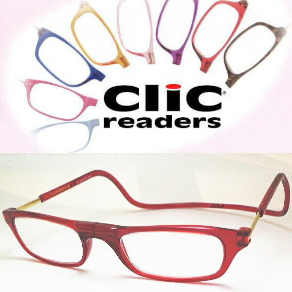 CLIC READERS クリックリーダー レッド