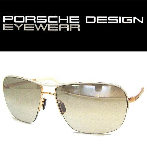 【送料無料】 ポルシェデザイン サングラス PORSCHE DESIGN P8545 COL-A