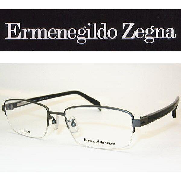 【送料無料】 エルメネジルド ゼニア メガネフレーム Ermenegildo Zegna VZ3025J COL-627 SIZE-53