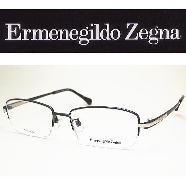 【送料無料】 エルメネジルド ゼニア メガネフレーム Ermenegildo Zegna VZ3131J COL-C91 SIZE-53