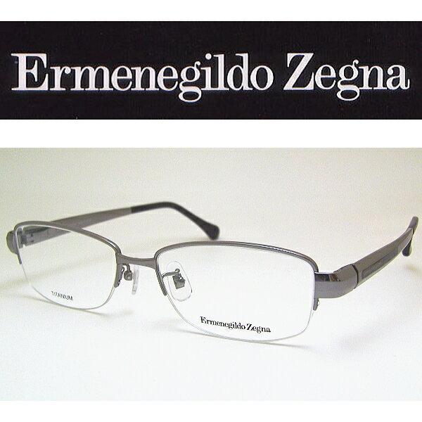 【送料無料】 エルメネジルド ゼニア メガネフレーム Ermenegildo Zegna VZ3326J COL-509 SIZE-55