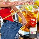【半額】【3種類しっかり試せる65g】超スッキリバナナ茶&綺麗キヌア茶&食べる前に洋梨茶各5包お試しセット【初回限…
