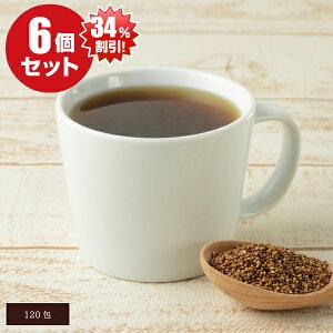 こんなおいしいお茶を待っていた。女性に人気の高い『キヌア』を使ったトータルビューティー茶。香ばしい香りにつられ食事もすすむ。後味スッキリ。痩身茶 デトックスハーブティー