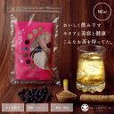 Quinua tea