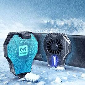 最新版 発熱対策 スマホ 冷却ファン クーラー スマホ散熱器