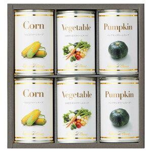 ホテルニューオータニ スープ缶詰セット AOR-25 写真付きメッセージカード #内祝い #ギフト #人気