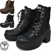 ヨースケYOSUKE厚底ブーツ厚底モールドワークブーツショートブーツ6250006【1〜3営業日後の出荷です。】