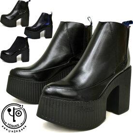 ヨースケ YOSUKE 厚底ブーツ サイドゴアブーツ ショートブーツ レディース ブラック 2600977