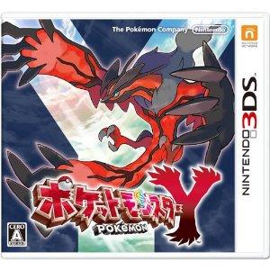 【新品】【大特価】【SALE】任天堂 ニンテンドー3DS Nintendo ポケットモンスターY ポケモンY pokemon ゲームソフト【送料無料】【代金引換の場合は+900円】【ゆうメール】