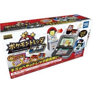 【新品】ニンテンドー3DS周辺機器 Nintendo / ポケモントレッタラボ for ニンテンドー3DS