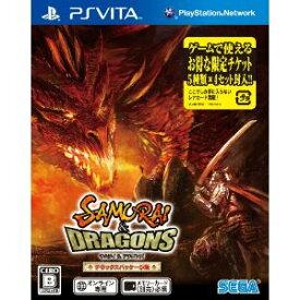 【大特価】【新品】PS Vita サムライ&ドラゴンズ デラックスパッケージ版 セガ【送料無料】【代金引換不可】【ゆうメール】