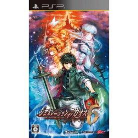 【新品】【PSP】アイディアファクトリー ジェネレーション オブ カオス6 通常版【送料無料】【代金引換不可】【ゆうメール】