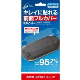 【新品】PS Vita用 CYBER キレイに貼れる前面フルカバー  サイバーガジェット