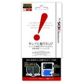 【新品】Game Accessory  スクリーンガードフィット For ニンテンドー3ds LL キレイに貼れる液晶フィルム【送料無料】【代金引換の場合は+900円】【ゆうパケット】