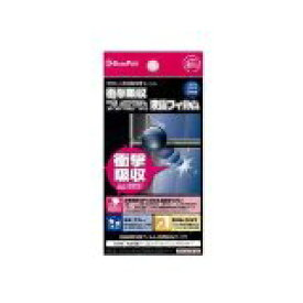【新品】ニンテンドー3DS LL用 衝撃吸収プレミアム液晶フィルム for 3DS LL ゲームプラス【送料無料】【代金引換不可】【ゆうパケット】