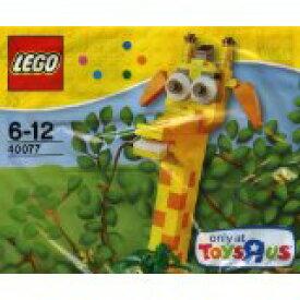 【未開封】トイザらス限定 レゴ LEGO 40077 ジェフリー トイザらス マスコット キリン レゴ