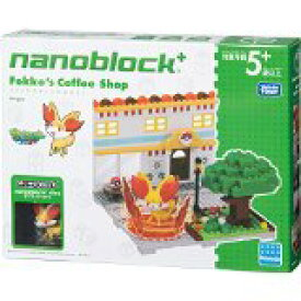【新品】ナノブロック+ PP-003 フォッコのおしゃれなカフェ カワダ ポケットモンスター nanoblock